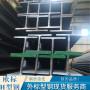 歐標H型鋼HEB160歐標槽鋼規格尺寸表