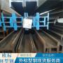 歐標H型鋼IPBL系列歐標槽鋼高頻焊接H型鋼標準
