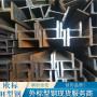 歐標H型鋼HEB160歐標H型鋼火熱促銷