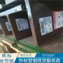 歐標H型鋼HEB260歐標工字鋼鋼鐵品質