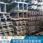 歐標H型鋼HEM240歐標H型鋼標準允許偏差