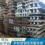 歐標H型鋼HEM340歐標H型鋼如何取樣測試