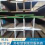 歐標H型鋼HEM120歐標工字鋼冶煉工藝