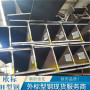 歐標H型鋼HEA700歐標槽鋼圖片大全