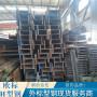 歐標H型鋼HEM120歐標角鋼堤壩工程鋼