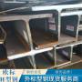 歐標H型鋼IPBV200歐標型材抗拉強度