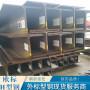 歐標H型鋼HEB700歐標角鋼源頭商家