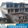 歐標H型鋼HEM240歐標型材誠信廠家