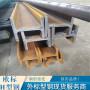 歐標H型鋼IPBV200歐標槽鋼壁厚比例