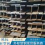 歐標H型鋼HEA450歐標工字鋼成分含量