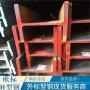 歐標H型鋼IPBL系列歐標H型鋼誠信廠家