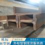 歐標H型鋼HE系列歐標槽鋼理論重量計算