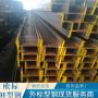 歐標H型鋼HEB360歐標型材設備制造