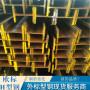 歐標H型鋼HEB600歐標型鋼的標準型號