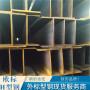 歐標H型鋼HEB360歐標槽鋼價格多少錢一噸