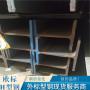 歐標H型鋼HEB240歐標型材對應國標規格