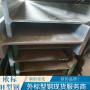 歐標H型鋼HEA300歐標槽鋼冷軋