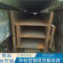 歐標H型鋼HEB160歐標型鋼鋼鐵品質