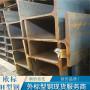 歐標H型鋼IPBL系列歐標角鋼加工