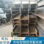 本溪歐標H型鋼HEB100精品冶煉