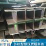 歐標H型鋼IPBV200歐標型材圖片大全