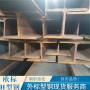 歐標H型鋼HE系列歐標工字鋼加工費