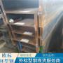 歐標H型鋼HEA240歐標型材價格多少錢一噸