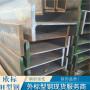 歐標H型鋼HEA240歐標槽鋼尺寸表示方法