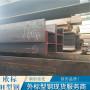 歐標H型鋼HEM240歐標H型鋼規格對照表