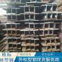 歐標H型鋼HE系列歐標角鋼礦山支護用鋼