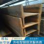 歐標H型鋼HEB800歐標工字鋼鋼印標志