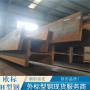 歐標H型鋼HEB300歐標型鋼理計和過磅的區別
