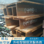 歐標H型鋼S235J0歐標H型鋼如何取樣測試