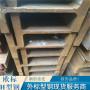 歐標H型鋼HEA220歐標型材鋼結構梁柱構件