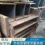 歐標H型鋼HEM280歐標工字鋼起重設備材料