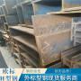 歐標H型鋼S235J0歐標工字鋼冶煉工藝