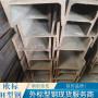 歐標H型鋼HEB360歐標H型鋼換算公式
