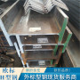 麗水歐標H型鋼HEB600成分含量