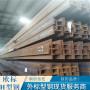 歐標H型鋼HEA220歐標型鋼每米重量