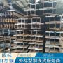 歐標H型鋼HEB300歐標型材加工精細