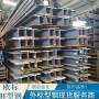 紹興歐標H型鋼HEM600每米重量