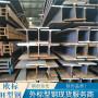 歐標H型鋼IPB系列歐標槽鋼換算方法