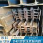 歐標H型鋼HEM180歐標槽鋼與國標型鋼對照表