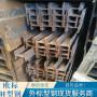 歐標H型鋼IPB系列歐標角鋼石油化工結構鋼