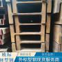 歐標H型鋼HEA240歐標槽鋼市場電話