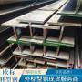 歐標H型鋼HEA280歐標H型鋼建筑結構使用