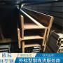 歐標H型鋼HEB240歐標型材加工精細