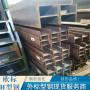 佳木斯德標H型鋼HEA340工藝精良