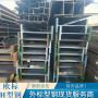 歐標H型鋼HEB240歐標槽鋼設計合理