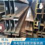 臺州德標H型鋼HEA800型號大全